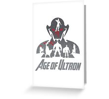 Avengers - Age of Ultron 2 Greeting Card