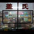 Chine 中国 - Chengdé 承德 by Thierry Beauvir