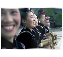 Chine 中国 - Xijiang 西江 - World's people Poster