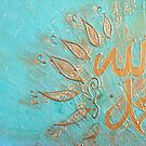 shimmer series ' Allah (swt) & Mohammad (pbuh) by shaida