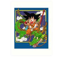 Dragon Ball Volume 1 cover Art Print