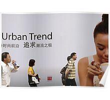 Chine 中国 - Shanghaï 上海 Poster