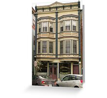 Victorian Dentist Office Building Greeting Card