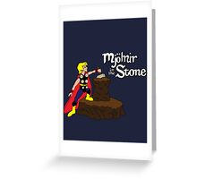 Mjolnir in the Stone (Comic Version) Greeting Card