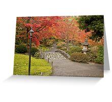 Japanese Gardens in the Washington Park Arboretum Greeting Card
