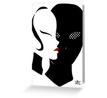 The beauty and the gimp Greeting Card