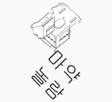 Korean Hinge by limosine
