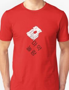Korean Hinge T-Shirt