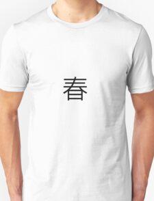 """Spring"" kanji japanese T-Shirt"