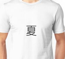 """Summer"" kanji japanese Unisex T-Shirt"