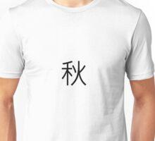 """Autumn"" kanji japanese Unisex T-Shirt"