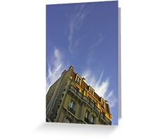 rue Lepic Greeting Card