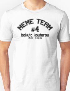 Meme Team #4 T-Shirt