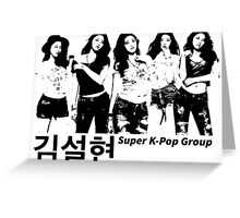 Seolhyun x 5 (Super k-pop group) Greeting Card