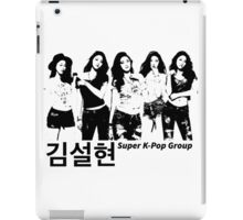 Seolhyun x 5 (Super k-pop group) iPad Case/Skin