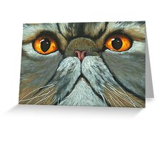 The Predictably Purr-sistant Persian - cat portrait oil painting Greeting Card