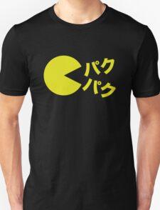 パクパク  Unisex T-Shirt