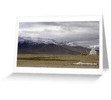 Moray Plains Greeting Card