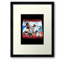 Mother Russia Framed Print