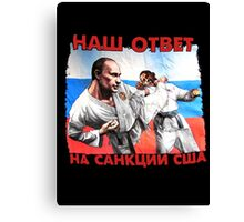 Mother Russia Canvas Print