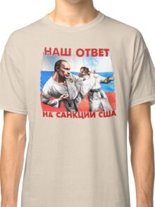 Mother Russia Classic T-Shirt