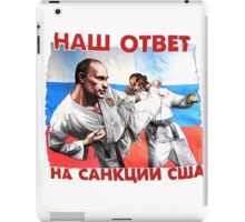 Mother Russia iPad Case/Skin