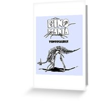 Dino Mania Tsintosaurus Greeting Card