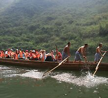 Shennong Stream Trackers, China by elphonline