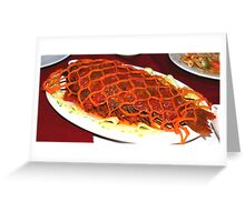 Carrot Net Greeting Card