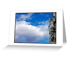 à l'Arc de Triomphe (Art Card) Greeting Card