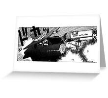 alucard IV Greeting Card