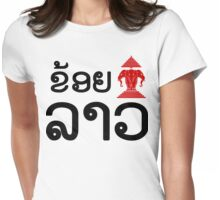 I Erawan (Love) Lao (Khoi Erawan Lao) Laotian Language Womens Fitted T-Shirt