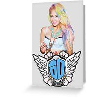 Hyoyeon: The IGAB era Greeting Card