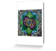 Energetic Cosmosynthesis Greeting Card