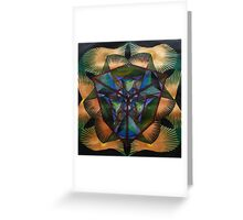 Dimensional Cosmosynthesis Greeting Card