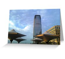 I in the sky Greeting Card