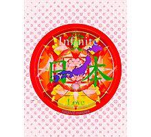 Infinite Love Series- JAPAN mandala of Love Photographic Print