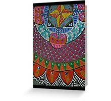 Aztec Compass-detail of acrylic painted slab formed clay wall hanging Greeting Card