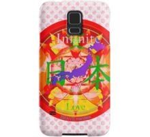 Infinite Love Series- JAPAN mandala of Love Samsung Galaxy Case/Skin