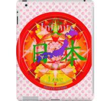 Infinite Love Series- JAPAN mandala of Love iPad Case/Skin