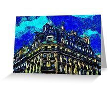 Barcelona Building Fine Art Print Greeting Card
