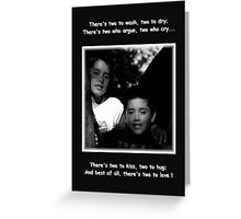 Message To My Twins Greeting Card