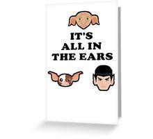 Bad ass ear club Greeting Card