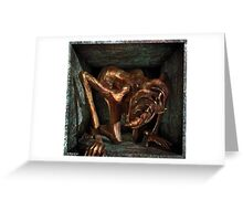 Ecce Homo 79 Greeting Card
