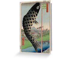Japanese Fish Greeting Card