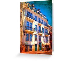 fachada pombalina. 18th century architecture. lisbon Greeting Card