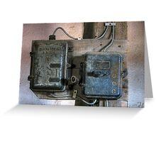31.10.2009: Electronic Art Greeting Card