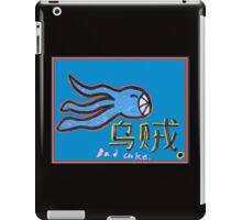 Cute Squid iPad Case/Skin