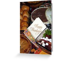 Meal Time  Greeting Card