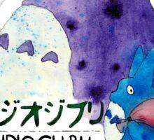 My Neighbour Totoro Sticker